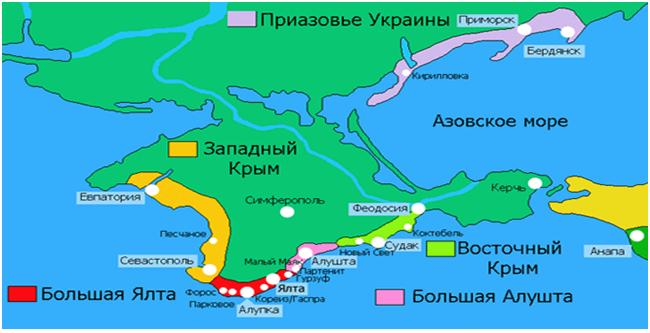 Карта схема побережья Крыма: